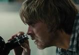 Кадр с фильма Нечто торрент 03811 мужчина 0