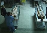 Кадр с фильма WAZ: Камера пыток торрент 037384 мужчина 0