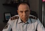 Кадр с фильма Последний блюститель порядка торрент 001941 ухажер 0
