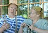 Сцена изо фильма Особенности национальной рыбалки (1998) Особенности национальной рыбалки объяснение 0