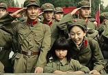 Сцена изо фильма Землетрясение / Tangshan dadizhen (2010) Пережившие много картина 0
