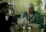 Кадр изо фильма Майор