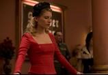 Сцена из фильма Бесславные ублюдки / Inglourious Basterds (2009) Бесславные ублюдки сцена 22