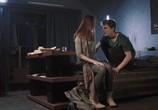 Кадр изо фильма Дама Пик торрент 036017 эпизод 0