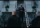 Кадр с фильма Мученицы