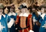 Сцена изо фильма Возвращение мушкетеров (2009)