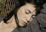 Кадр с фильма Меланхолия торрент 07576 эпизод 0