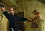Сцена из фильма Адреналин / Crank (2006) Адреналин