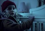 Кадр из фильма Мама торрент 025923 мужчина 0