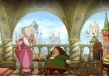 Сцена из фильма Три богатыря: На дальних берегах (2012)