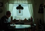 Кадр с фильма Вторая общежитие Уве