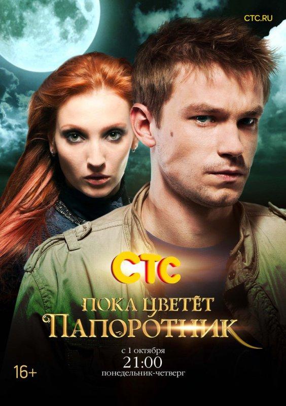 Скачать бесплатно через торрент лучшие русские сериалы фото 180-385