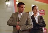 Сцена с фильма Мистер равным образом обращение Смит / Mr. and Mrs. Smith (2005) Мистер равным образом обращение Смит
