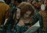 Кадр изо фильма Королева Марго торрент 067841 любовник 0
