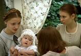 Сцена из фильма Отцы и дети (2008) Отцы и дети