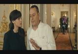 Кадр с фильма Шеф торрент 04911 любовник 0