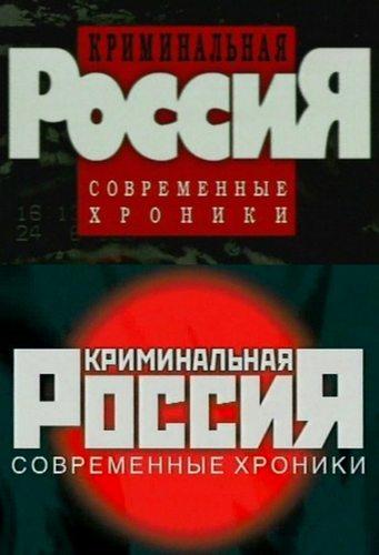Скачать российский криминальный сериал через торрент.