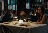 Кадр с фильма Третий дополнительный торрент 002240 люди 0