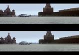 Кадр с фильма Фантом торрент 02717 план 0