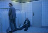 Сцена с фильма Неуместный куверта / Den Brysomme mannen (2006) Неуместный человек