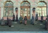 Кадр с фильма Батальонъ торрент 096594 ухажер 0