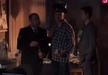 Кадр с фильма Последний страж порядка торрент 001941 план 0