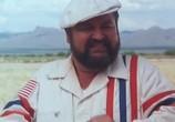 Сцена из фильма Гонки «Пушечное ядро» 2 / Cannonball Run II (1984) Гонки «Пушечное ядро» 2 сцена 1