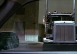 Кадр с фильма После заката торрент 092402 эпизод 0