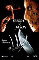 Постер к фильму Фредди против Джейсона