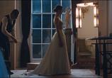 Сцена из фильма Призрачная нить / Phantom Thread (2018)