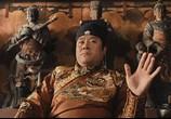 Кадр с фильма Врата дракона торрент 017342 сцена 0
