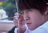 Сцена из фильма Лето мыльных пузырей / Pao Mo Zhi Xia (2010) Летнее желание сцена 4