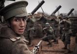 Сцена изо фильма Батальонъ (2015)