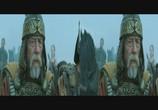 Кадр с фильма Мелькарт торрент 087855 ухажер 0