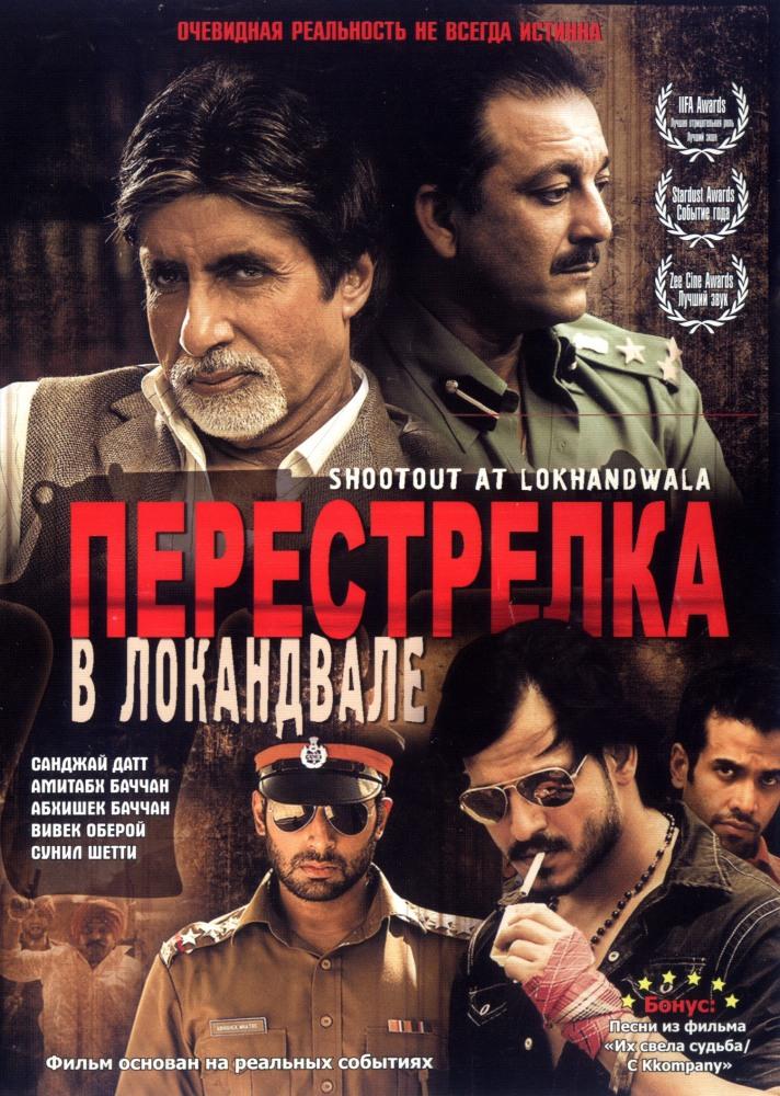 Скачать индийские фильм солдат через торрент prakard.