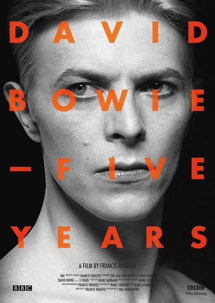 Дэвид Боуи - Пять лет (2013)