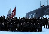 Кадр с фильма К-19