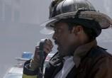 Кадр с фильма Пожарные город ветров торрент 027882 эпизод 0