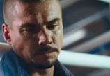 Кадр изо фильма Бой от тенью 0D: Последний период торрент 09092 мужчина 0