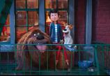 Кадр с фильма Тайная житьё-бытьё домашних животных