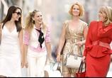 Скриншот фильма Секс в большом городе / Sex and the City: The Movie (2008) Секс в большом городе
