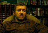 Кадр изо фильма Неудачники торрент 066235 эпизод 0