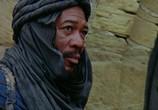 Кадр с фильма Робин Гуд: Принц воров торрент 001336 любовник 0