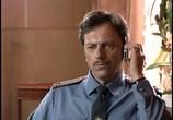 Сцена из фильма УГРО. Простые парни (2007)
