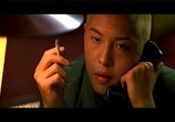 Кадр с фильма Час победа торрент 0225 сцена 0