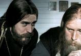 Кадр изо фильма Остров.