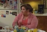 Кадр с фильма Майк равным образом Молли торрент 00674 работник 0