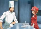 Сцена из фильма Кафе из другого мира / Isekai Shokudou (2017) Кафе из другого мира сцена 4