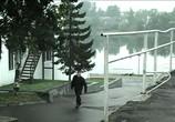 Кадр с фильма Кремень торрент 05170 мужчина 0