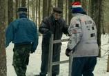 Кадр с фильма Дубровский торрент 051974 сцена 0